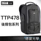 下殺8折 ThinkTank StreetWalker V2.0 街頭旅人後背包 TTP478 TTP720478 後背包系列 正成公司貨 送抽獎券
