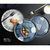 牛排盤子西餐盤 陶瓷餐具沙拉盤早餐盤碟子