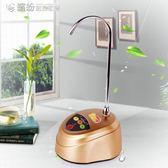自動加水器電動吸水器自動上水器桶裝水壓水器 「繽紛創意家居」