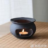 日式酒精燈蠟燭溫茶器茶爐陶瓷煮茶爐明火幹燒台茶壺加熱底座 優家小鋪