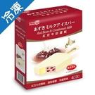 明治北海道紅豆雪糕100GX4支/盒【愛買冷凍】
