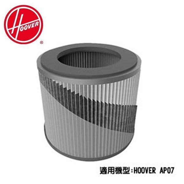 【HOOVER】 AP07 空氣清淨機專屬 三合一活性碳濾網HAA-AM-TWA
