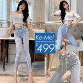 克妹Ke-Mei【ZT53424】俏臀+激瘦 釘釦馬甲綁帶彈力修身九分牛仔褲