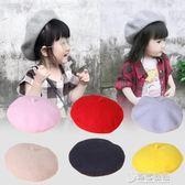 兒童貝雷帽韓國寶寶帽子秋冬季女童蓓蕾畫家帽羊毛帽親子帽子母子 草莓妞妞