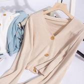 開衫女短款喇叭袖針織衫韓版薄款小外套長袖上衣修身顯瘦 免運