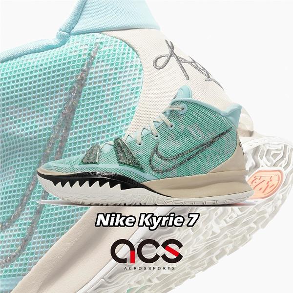 Nike Kyrie 7 EP 籃球鞋 藍 綠 米白 Irving 厄文 男鞋 環保材質【ACS】 CQ9327-402