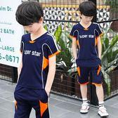 男童套裝夏季新款中大童韓版運動男生短袖 QG297 『愛尚生活館』