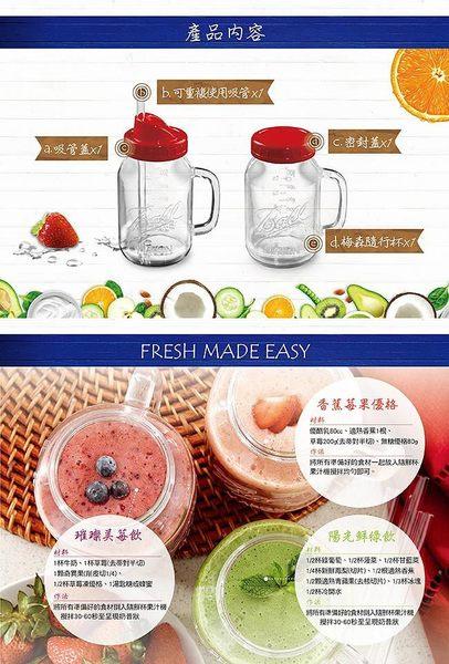 美國 OSTER-Ball Mason Jar隨鮮瓶果汁機替杯(白) BLSTMV-TWH