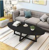 陽臺小茶幾簡約餐桌兩用北歐客廳現代簡易風格經濟型迷妳小戶型LX 貝芙莉
