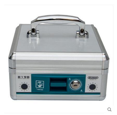 金隆興B198鋁合金多功能收銀箱收銀盒子手提裝錢箱提款收款箱