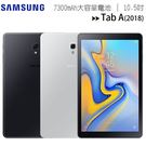 Samsung Galaxy Tab A T590 (2018/WiFi版)10.5吋平板◆送皮套 /9/30前登錄送原廠充電座+CHOCO TV序號卡
