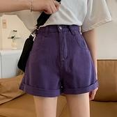 寬鬆百搭超短褲夏季2020年新款褲子網紅ins紫色高腰顯瘦牛仔褲女 滿天星