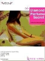 二手書博民逛書店 《Diamond/Perfume/Secret》 R2Y ISBN:9574102238│小灩
