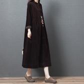 洋裝 連身裙 秋冬2019年新款洋氣顯瘦寬鬆大碼女裝燈芯絨胖mm遮肚中長款襯衫裙