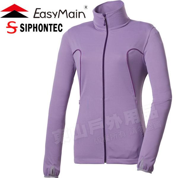 EasyMain 衣力美 C1536-64紫藍 女永久防曬排汗外套 ★買就送抗UV口罩★