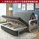 沙發床單人寬80cm可折疊兩用單人折疊床多功能小戶型陽臺伸縮床 快速出货Q