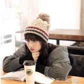 冬帽女針織毛線帽子女冬甜美可愛學生韓版潮百搭加絨保暖護耳韓國毛球帽 新北購物城