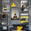 墻貼可移除裝飾畫框簡約現代個性風景巴黎自黏背景沙發客廳背景 黛尼時尚精品