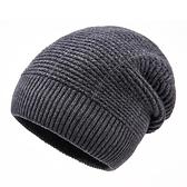 羊毛毛帽-條紋純色加厚包頭男針織帽3色73wj5[時尚巴黎]