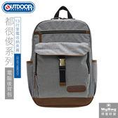 OUTDOOR 後背包  都很俊系列  淺灰  13吋電腦後背包-M  OD161168GY01   MyBag得意時袋