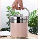 不銹鋼保溫桶超長保溫飯盒2/3/多層大容量成人學生便當盒飯桶提鍋ATF  美好生活居家館