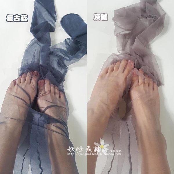 尾牙0D肉色超薄絲襪薄無痕隱形連褲襪淺膚色全透明腳尖 T檔性感夏季女 聖誕交換禮物