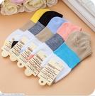 88柑仔店~襪子女船襪女短襪夏季棉襪防滑低幫淺口隱形襪薄款