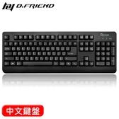 B.Friend GK1 防水遊戲專用有線鍵盤 黑 中文