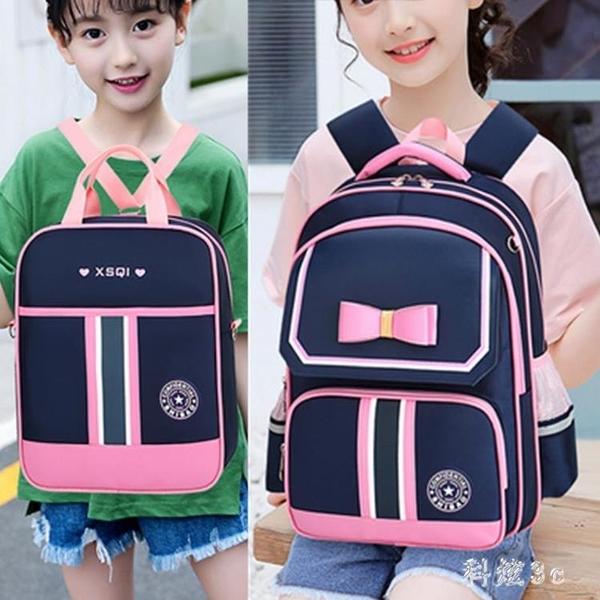 小學生書包女孩公主1-3-4-5-6一年級三四五兒童減負雙肩背包男童JA8365『科炫3C』