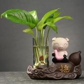 創意綠蘿水培花瓶水養植物玻璃透明容器個性花盆插花室內客廳擺件