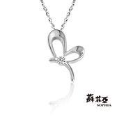 蘇菲亞SOPHIA - 蝶舞0.15克拉鑽石項鍊