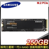【南紡購物中心】Samsung 三星 970 EVO Plus 250G NVMe M.2 PCIe SSD 台灣代理商貨