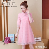 漢服改良式旗袍 洋裝連身裙女裝2020新款潮小個子優雅復古中國風 BT19455【大尺碼女王】