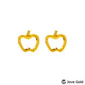 Jove gold 漾金飾 蘋果樂園黃金耳環