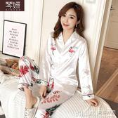 熱銷秋季睡衣春秋季冰絲睡衣女長袖甜美可愛薄款套裝絲綢韓版 曼莎時尚