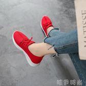 椰子鞋 春秋新品透氣平底運動跑步小紅鞋女單鞋子繫帶休閒椰子韓版黑  唯伊時尚