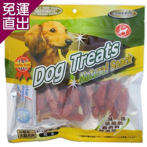 Dog Treats 潔牙系列-雙效螺旋潔牙小棒棒腿200G x 2包【免運直出】