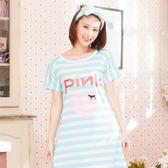 LOVE PINK居家睡衣洋裝(藍)