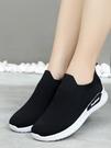 平底鞋 新款時尚百搭休閒女鞋老北京布鞋女一腳蹬平底休閒運動跑步鞋 交換禮物