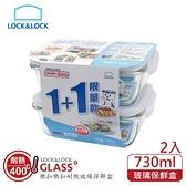 樂扣樂扣 耐熱玻璃保鮮盒1+1/長方形 730ML/白/限量版