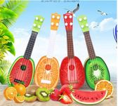 卡通水果烏克麗麗四弦迷你吉他它可彈奏樂器益智兒童玩具WY