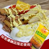 憶霖元氣一番 蜂蜜黃芥末口味沙拉醬 6包組【歐必買】