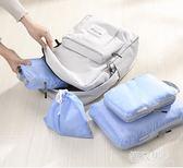 戶外旅行行李箱分裝收納袋便攜SMY6955【極致男人】