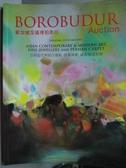 【書寶二手書T7/收藏_YCW】Borobudur_2011/10/23_Asian Contemporary&