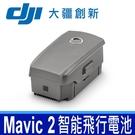 大疆 DJI Mavic 2 智能飛行電池 . 電池 15.4V 3850 mAh
