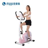 FUJI富士 歐式淑女健身車 FB-339 室內腳踏車