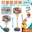 成人 兒童 籃球架 籃球框(158cm高) 3檔調節高 鐵管 可掛門 室內 戶外運動 籃球 【塔克】