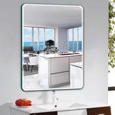 浴室鏡子免打孔衛浴鏡衛生間化妝壁掛梳妝廁所洗手間簡約貼墻掛鏡 潮流衣舍