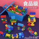 積木兒童積木桌多功能塑料玩具益智大顆粒男孩女孩寶寶拼裝拼插LX 小天使
