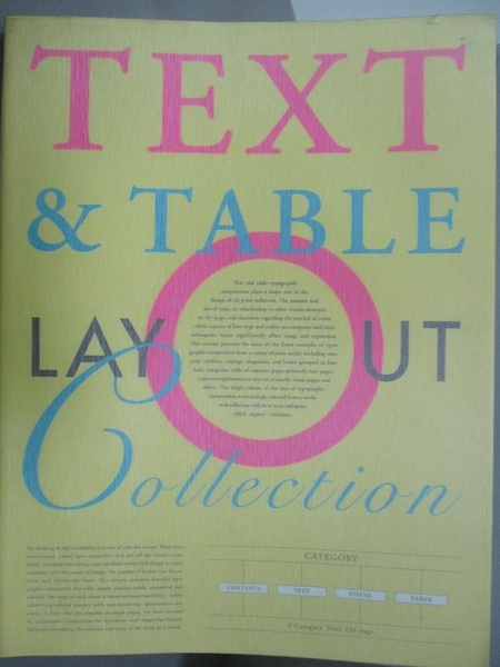 【書寶二手書T4/設計_QEC】Text & Table Layout Collection_Text &